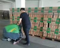 桂林某公司洗地机案例